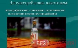 Березовые дрова и сахар для избавления от пьянства