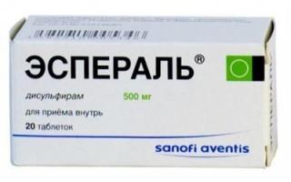 Есть ли антидот к препарату «Эспераль»