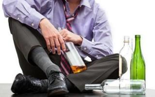 Алкоголизм — Как помочь пьющему человеку, если он этого не хочет?