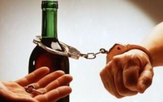 Пагубное влияние алкоголя на общество