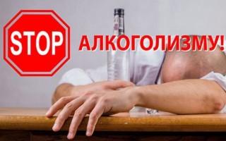 Как заставить алкоголика лечиться: все способы