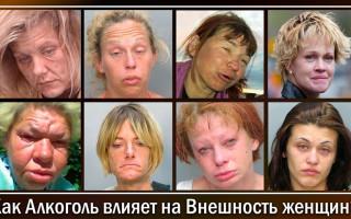 Стадии, симптомы и последствия женского алкоголизма