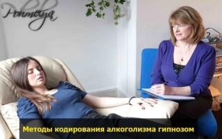 Поможет ли гипноз от алкоголизма?