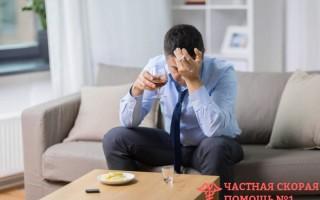 Как проявляется вторая стадия алкоголизма и чем она грозит пьянице