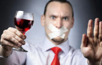 Как уговорить не пить спиртное?