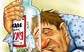 Алкоголизм как проблема социальной работы
