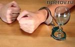 Почему когда человек бросает пить, он начинает болеть (см.)?