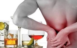 Алкоголь и почки. Как влияет прием спиртных напитков на выделительную систему