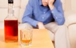 Как алкоголь влияет на потенцию у мужчин: ТОП опасных напитков для мужской силы