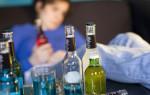Бутылка водки в день стадия алкоголизма