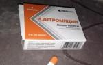 «Азитромицин» и алкоголь: совместное употребление, противопоказания, последствия