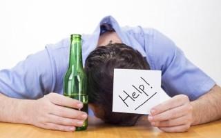 Как убедить, заставить человека бросить пить