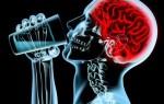 Причины и лечение отека головного мозга при алкоголизме