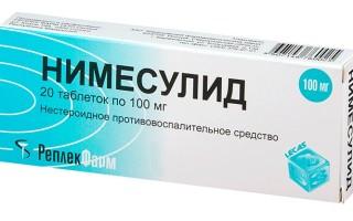 """Отзыв: Препарат для гормональной терапии """"Фемостон"""" – Благодаря ему живу и радуюсь"""