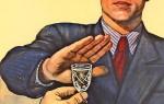 Плакаты СССР про пьянство переделанные