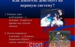Село тоузаково лечение от алкоголизма
