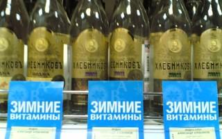 Каких витаминов не хватает в организме если хочется водки