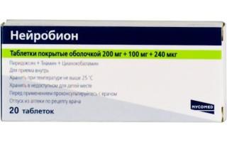 Нейробион инструкция по применению, аналоги, противопоказания, состав и цены в аптеках