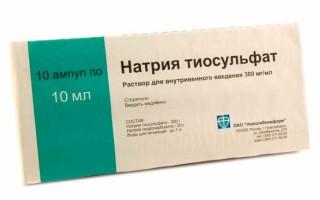 Совместимость натрия тиосульфата и алкоголя